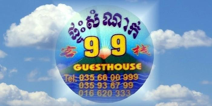 99 guesthouse koh kong