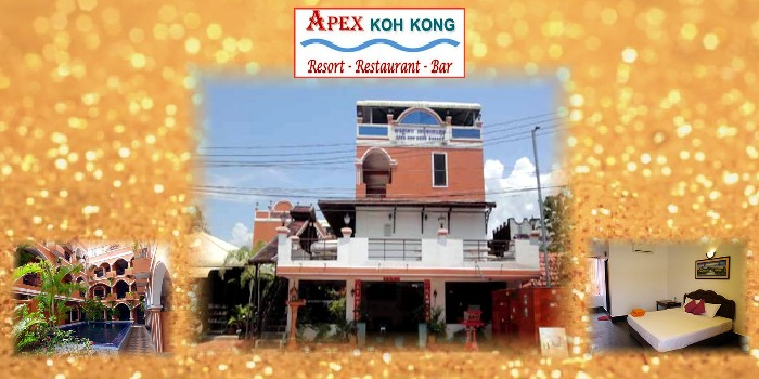 apex hotel, city koh kong.