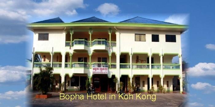 bopha hotel, a good standard hotel in the city.