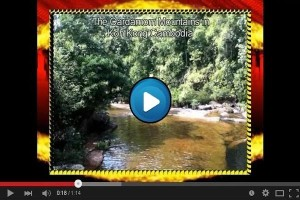 cardamommountains-movie
