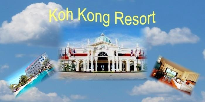 koh kong resort, one of the best hotels in cambodia.