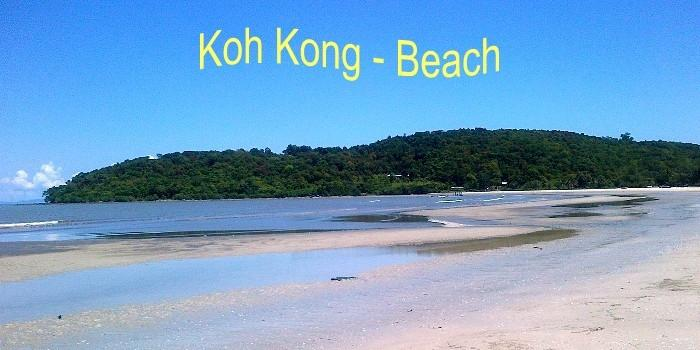 One of the beaches. The Sner beach Koh Kong.