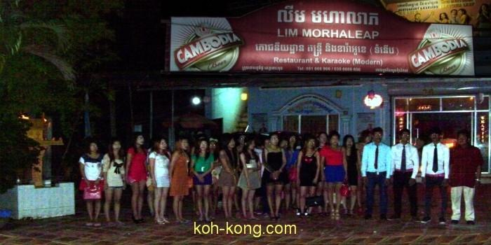 Nice Karaoke, restaurant and Bar in Koh Kong.