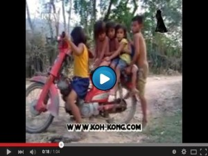 moto-for-rent-video