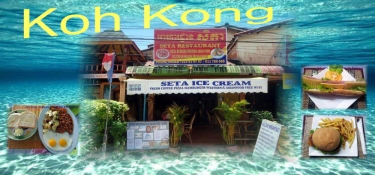 seta ice cream restaurant in koh kong