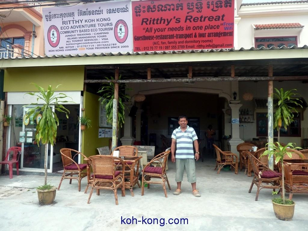 ritthy's retreat guesthouse in koh kong riverfront