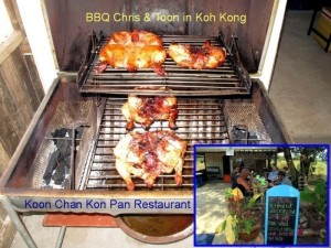 bbq-in-kohkong-chris-and-toon
