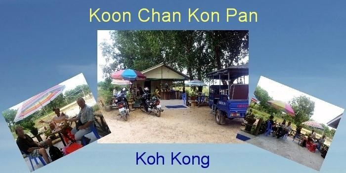The Koon Chan Kon Pan restaurant in the great outdoors.