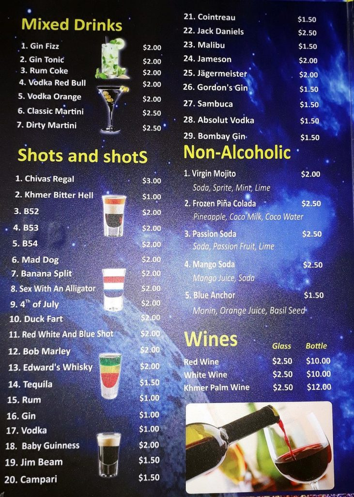 Mixed drinks menu.