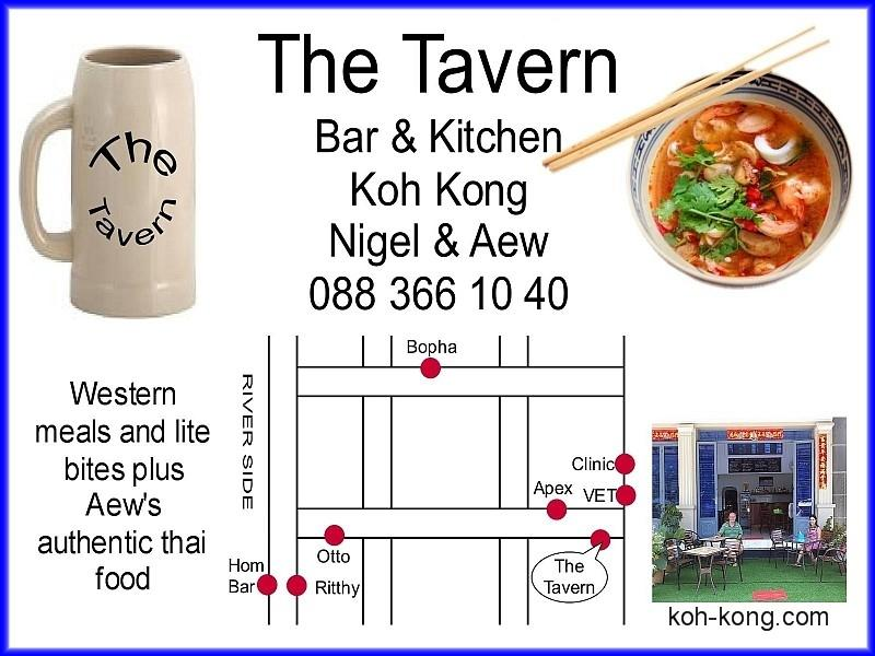 The Tavern Bar and Kitchen in Koh Kong, Cambodia.